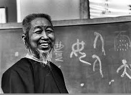 Professor-Cheng-Man-jing